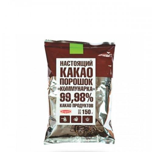 kakao-kommunrka