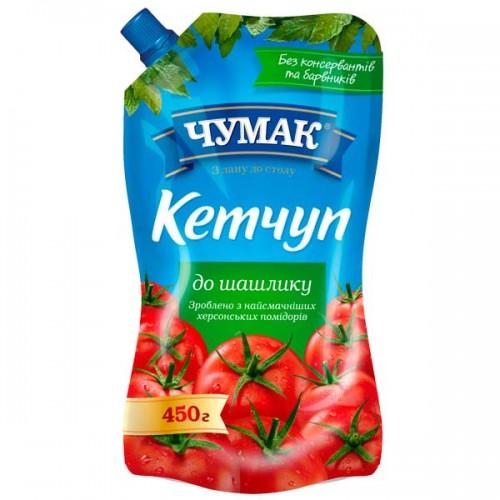 ketchup-chumak-shash-450