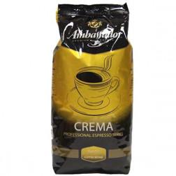 Кофе Ambassador Crema в зернах 1кг.АКЦИЯ!