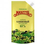 Майонез Махеевъ оливковый  67% 800гр.