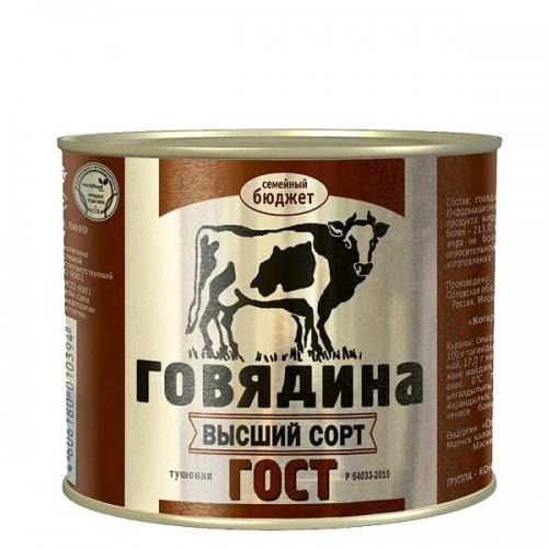 tushenka-sem-byud-gov-500gr