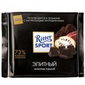 Шоколад Ritter Sport «Элитный» 73% горький 100гр.