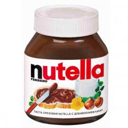 Паста шоколадная Nutella 630гр.