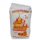 Мука Пасхальная пшеничная высший сорт 2кг.