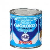 Молоко Рогачев сгущенное цельное с сахаром 380гр.