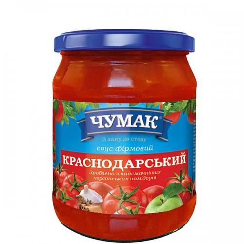 tom-sous-chumak-krasnodarskij