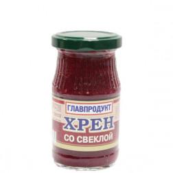 Хрен Главпродукт со свеклой  170гр.