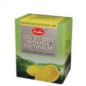 Чай зеленый Инду  «Крупнолистовой с лимоном» 100гр.