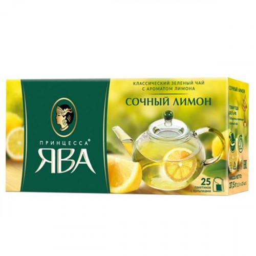 chaj-prints-yava-soch-limon-25p