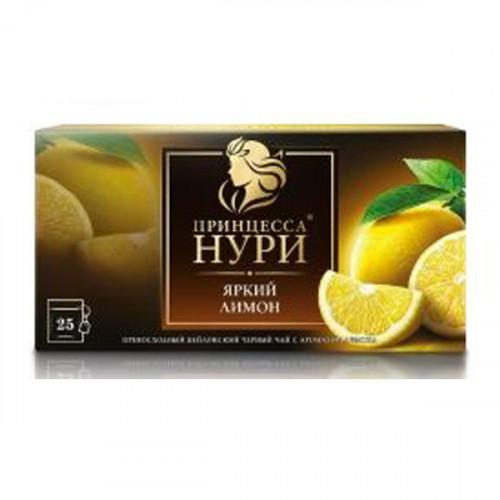 нури лимон