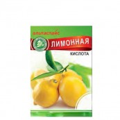 Приправа Альтаспайс  лимонная кислота 10гр.