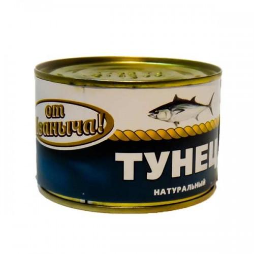 konservy-tunec-ot-ivanycha