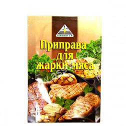 Приправа Cykoria S.A. д/жарки мяса 25гр.