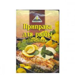 Приправа Cykoria S.A. д/рыбы лимонная 30гр.