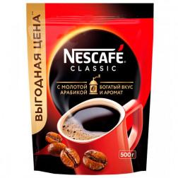 Кофе Nescafe Classic растворимый с арабикой, 500гр.