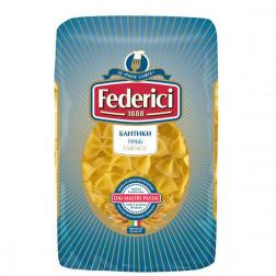 Макароны Federici бант 400 гр.