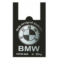 Пакет майка «BMW» 40*60см.