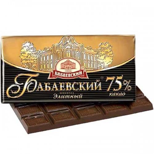 shok-babaev-200-75