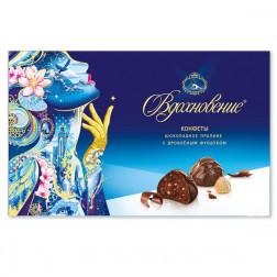Набор конфет «Вдохновение» Шоколадное пралине с дробленым фундуком 400гр.