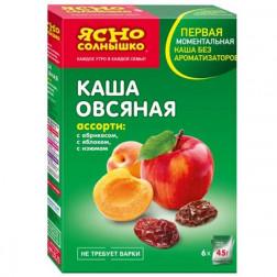 Хлопья овсяные Ясно Cолнышко с  абрикосом, яблоком, изюмом 270гр.