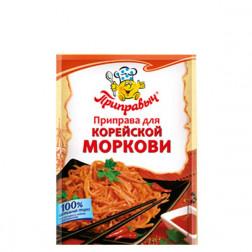 Приправа «Приправыч» для корейской моркови 15гр.
