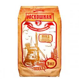 Мука пшеничная Роскошная высший сорт 3кг.