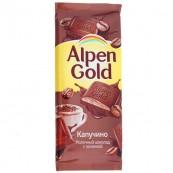 Шоколад Alpen Gold капучино 90гр.