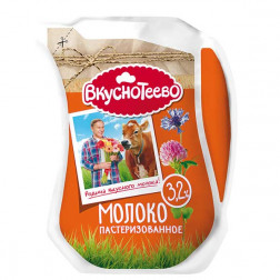 Молоко «Вкуснотеево» 3,2%  900гр.