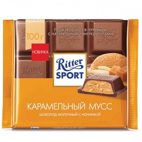 shokolad-riter-sport-karam-muss