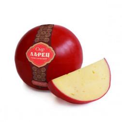 Сыр Ларец шар «Классический» 50 % 1кг.