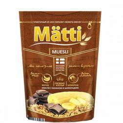 Мюсли Matti с бананом и шоколадом 250 гр.
