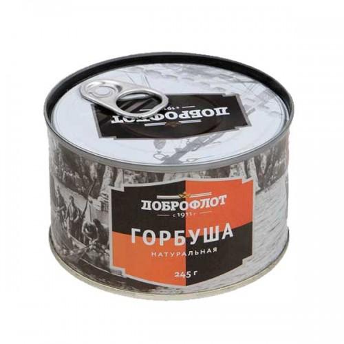 konserva-dobroflot-gorbusha
