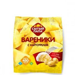 Вареники Сытый папа «С картофелем» замороженные 450 гр.