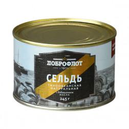 Сельдь Доброфлот натуральная с маслом, 245 гр.