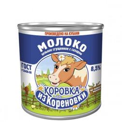 Сгущенка Коровка из Кореновки с сахаром 8,5%, 380гр.