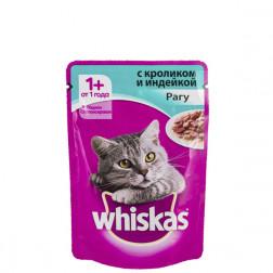 Корм для кошек Whiskas Рагу с Кроликом  85 гр.