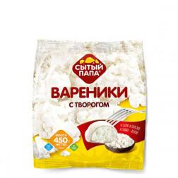 Вареники Сытый папа «С творогом» замороженные 420 гр.