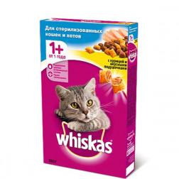 Сухой корм для стерилизованных кошек и котов Whiskas С курицей и подушечками 350гр.