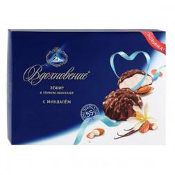 Зефир Вдохновение с миндалем в темном шоколаде 275гр.