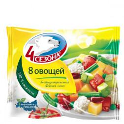 Смесь овощная «4 сезона» 8 овощей 400гр.