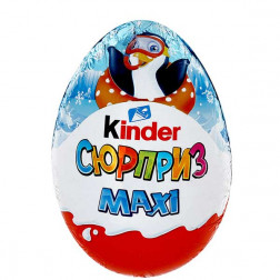 Шоколадное яйцо Киндер Сюрприз МАКСИ «Зима» в аст-те, 100гр.