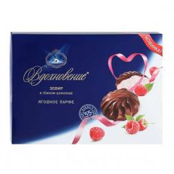 Зефир Вдохновение Ягодное парфе в темном шоколаде 245гр.