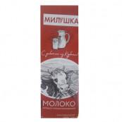 Молоко «Милушка» 3,2% 1л.Акция!!!