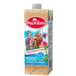 Молоко «Вкуснотеево» 1,5%  950гр.