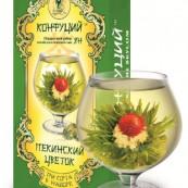 Китайский чай КОНФУЦИЙ «Пекинский цветок»