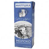 Молоко «Милушка» 2,5% 1л.