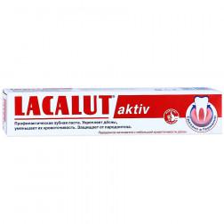 Зубная паста Lacalut Aktiv  75 мл.