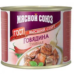 Говядина  тушеная  «Мясной Союз» высший сорт 500 гр.
