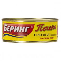 Печень трески Беринг высший сорт 230 гр.