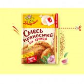 Смесь пряностей Приправыч для курицы с травами и чесноком 30 гр.